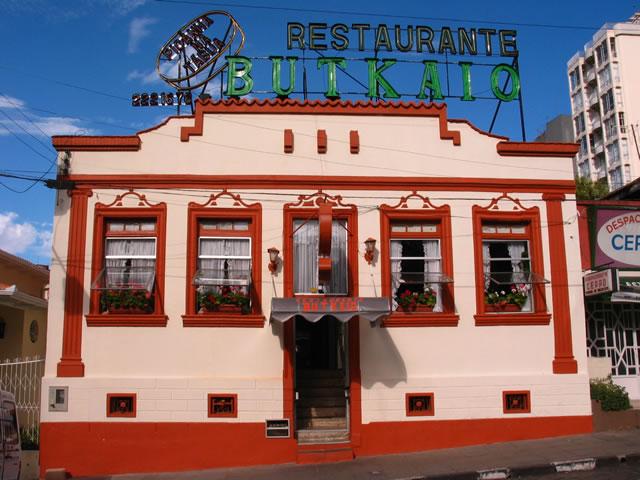 Restaurante Butikaio
